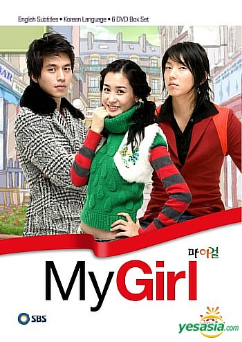 My Girl 16.Bölüm FİNAL