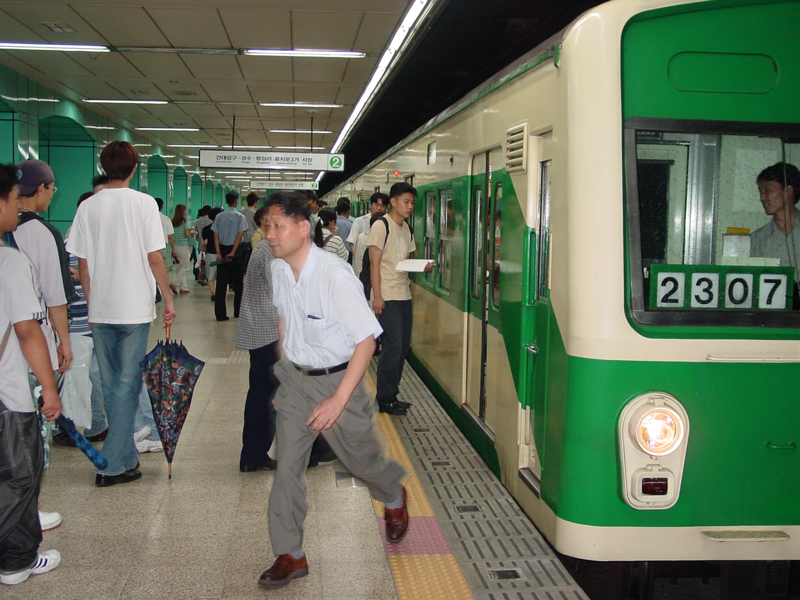 What is the only subway station in North Korea?